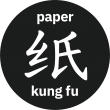 paper kung fu